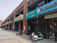 南大和园商业街精装西餐旺铺可加盟合作出租