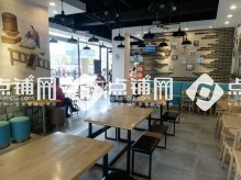 五塘广场地铁口黄金旺铺品牌小吃店转让