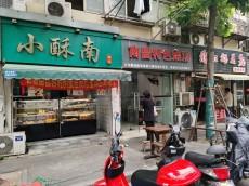 湖南路马台街20平营业中手工糕点店急转