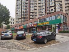 浦口大型社区550平盈利中超市转让【含二楼可达到1100平
