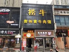 建邺万达商业街重餐饮旺铺转让,可明火