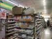 雨花台大型社区日营6000起经营十年百货超市转让(可承包)