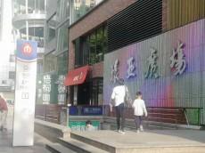 上海路地铁口附近临街15平火爆旺铺急转
