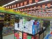 浦口大型高档社区门口日营五千左右超市整体转让
