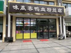百家湖通淮街纯商铺小吃店转让