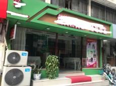 茶南大街十字路口100平多年美容店转让