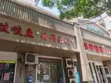 龙江南艺石头城菜场门口小吃旺铺转让