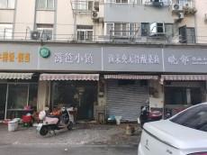 建邺金鹰附近大型社区连锁外卖旺铺急转