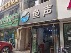 尧化门大型成熟社区旁小吃店转让
