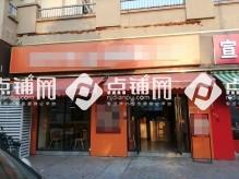 威尼斯水城经营多年小吃店转让