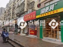 秦淮大型社区好位置绝佳门面给钱就转(无行业限制)