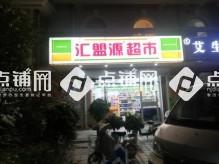 江宁最大社区天地新城小区大门口各行旺铺转让(免超市)