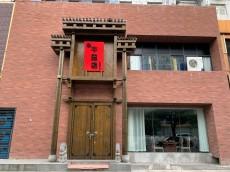 江宁胜太路大型餐饮店转让