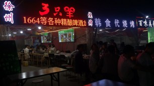 工业大学龙华美食街火爆烧烤餐饮旺铺急转