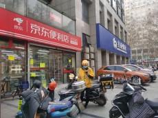 张府园地铁口250平京东超市转让【可空转】