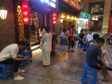 浦口明发外滩广场550平火锅餐饮旺铺转让