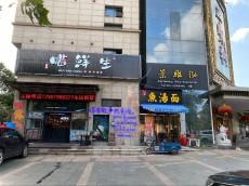 黑龙江路南瑞路精装修餐馆低价转让